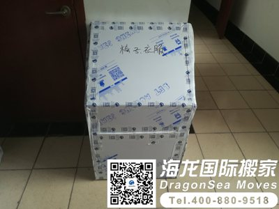 求问广州海运家具到马来西亚报价表?