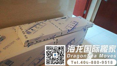 上海到美国国际海运搬家怎么搬