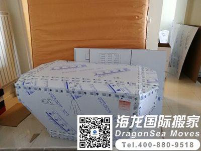深圳家具搬到法国流程报价表哪里查?