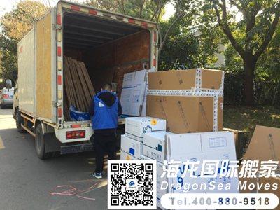 到美国国际搬运家具哪个搬家公司便宜