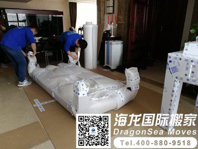 上海个人物品海运到澳大利亚