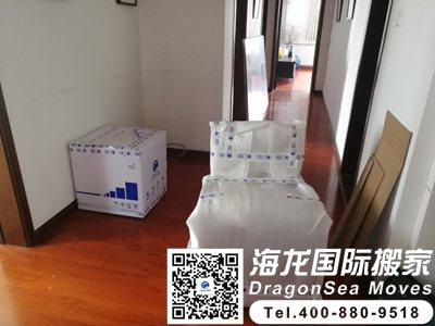 广州国际海运家具到新西兰