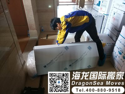 香港搬运公司