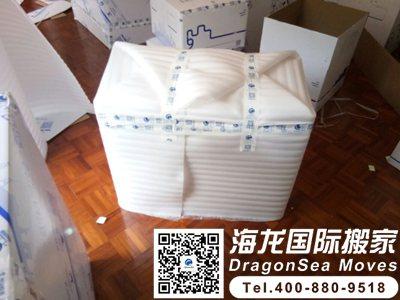 上海海运物品到新西兰