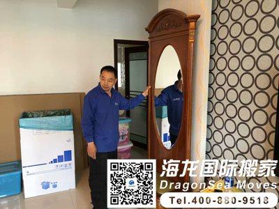深圳国际海运家具到德国