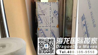 上海到加拿大国际海运搬家