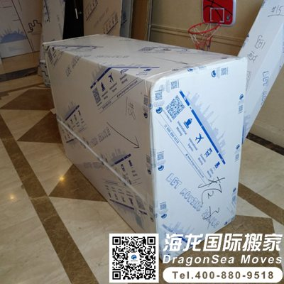 上海到马来西亚可以海运吗