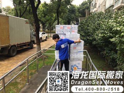 北京往澳大利亚国际搬运家具要多久