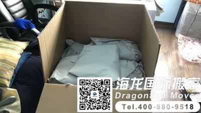 上海到新加以坡国际海运