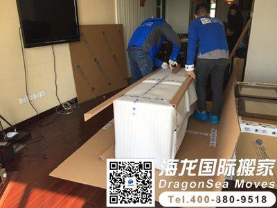 北京越洋海运家具去马来西亚运费怎么计算