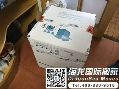 深圳个人物品海运到新加坡