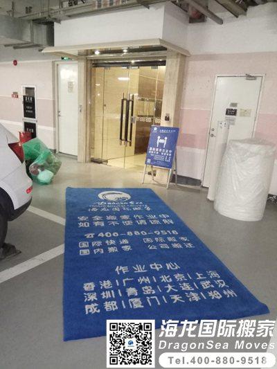 深圳海运家具去马来西亚公司排名