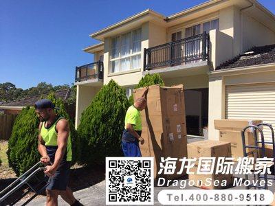 上海国际海运家具去澳大利亚哪家最便宜?