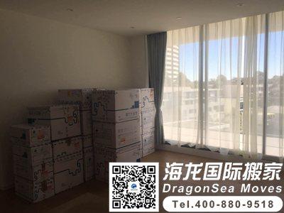第一次<a href='http://www.dragonsea-china.com/move_zt/' style='color:#666666'>跨国搬家</a>,请问海运家具去马来西亚哪家好?