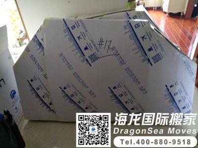 上海海运到香港