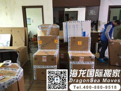 搬运家具到新加坡怎么收费