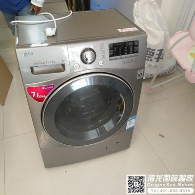 深圳私人物品海运到台湾
