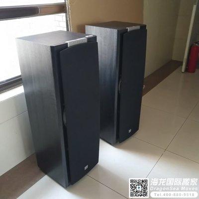 上海个人物品海运到台湾
