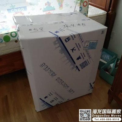 深圳到日本国际海运搬家