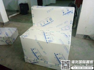 广州家具可以国际海运到法国吗?