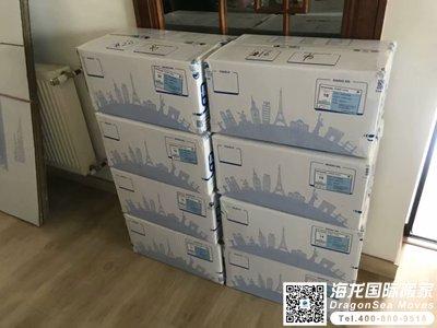 上海海运到新加坡
