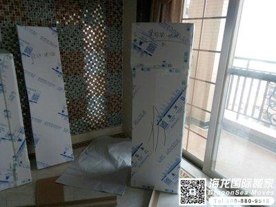 广州私人物品海运到新加坡