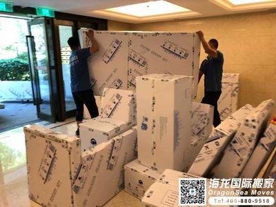 上海到台湾海运门到门