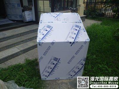 广州个人物品海运到法国