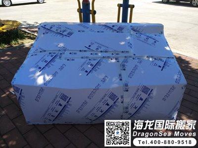 上海海运到新西兰