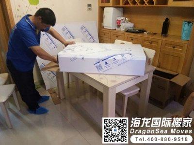 深圳怎么给香港海运家具