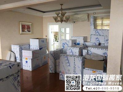 广州怎么运家具到马来西亚价格查询