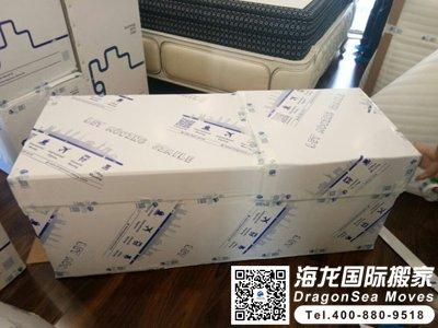 广州海运到马来西亚