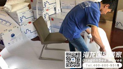 上海到日本国际海运搬家