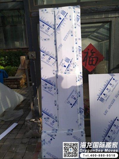 上海如何海运门到门家具到台湾?