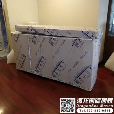 广州海运到法国