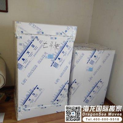 北京家具托运到澳洲