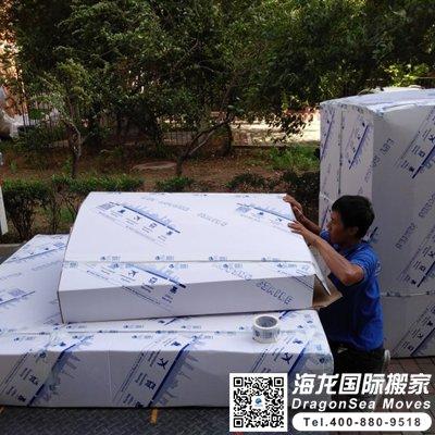 北京国际搬家哪家好