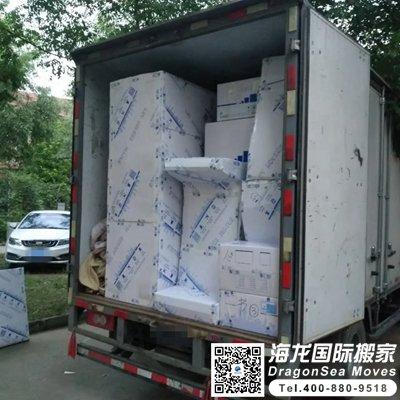 广州国际搬运家具去澳大利亚