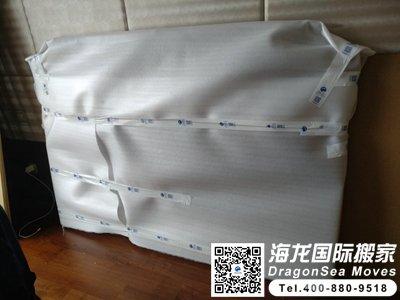 上海国际物流搬家