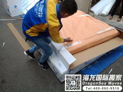 广州门到门海运家具到台湾物流公司哪家好