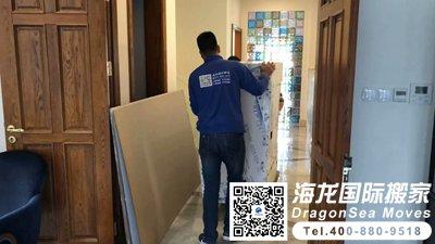 北京海运家具到布里斯班
