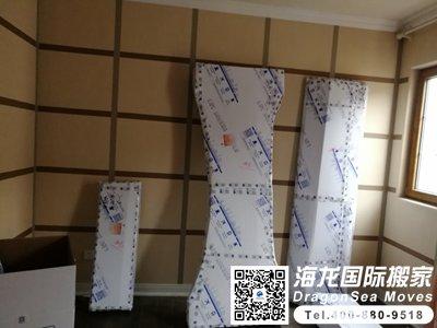 北京日式搬家