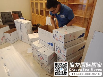 深圳海运家具到澳洲