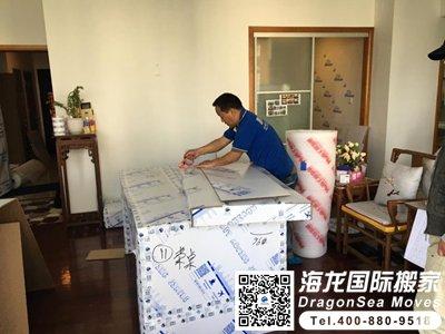 日本行李海运回国