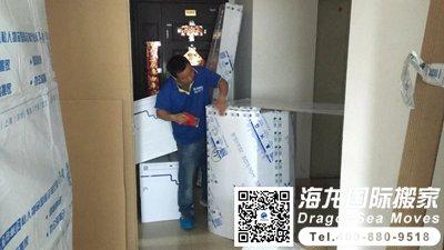 深圳高端搬家公司