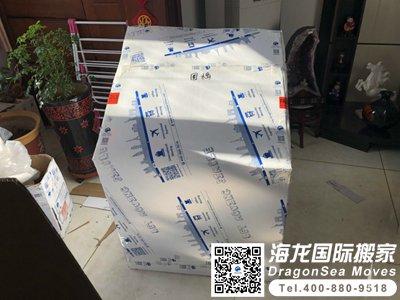 广州海运到日本