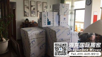 香港搬家回大陆多少钱