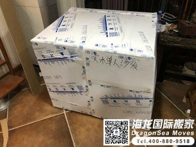 北京国际搬家公司排名