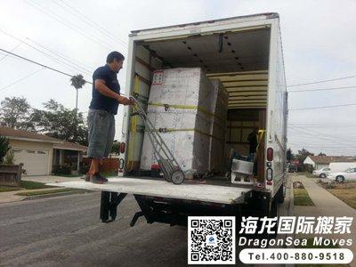 新西兰行李海运回国