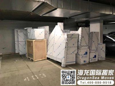 国外搬家到中国